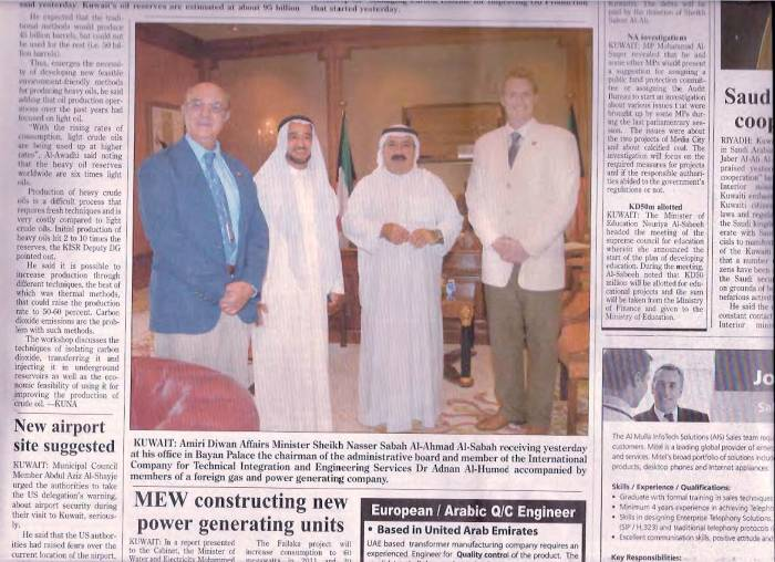 On June 12, 2007, Prof. Santilli was invited by the Acting King to visit Kuwait on ground of his internationally known expertise on environmental problems. The visit and related formal talks received considerable attention, including a presentation in the Kuwait Times.